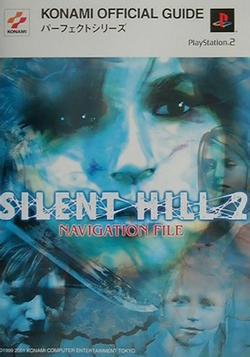 Silent Hill 2 Navigation File - front cover
