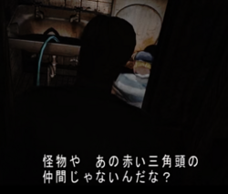 Silent Hill 2 Japanese - Red Pyramid Thing text