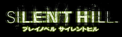Play Novel Silent Hill logo