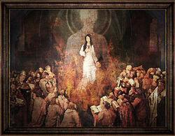 Flame Purifies All