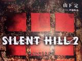 Silent Hill 2 (novel)