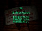 Silent Hill memo - 5-00 examine 02 JP