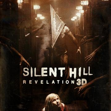 Silent Hill Revelation Silent Hill Wiki Fandom