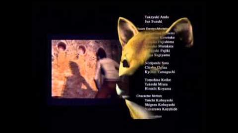 Silent Hill 2 Final Perro