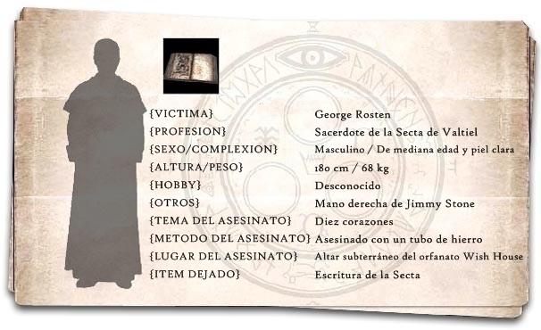 Ficha George Rosten