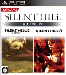 Silent Hill 2-3 HD Edition