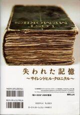 Book of Lost Memories