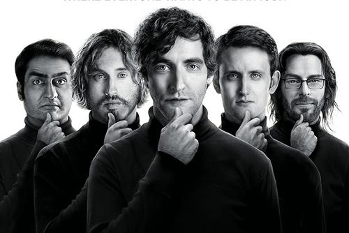 Silicon Valley Wiki