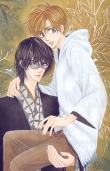 Rakan and Chigusa