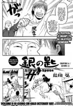 Chapter54