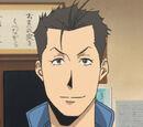 Shinichirou Inada