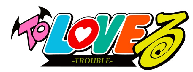 To Love Ru Logo