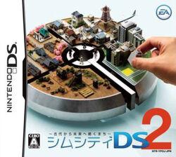 Jaquette SimCity DS 2