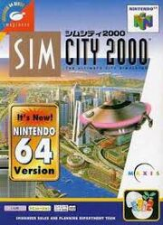 SimCity 2000 (N64) cover