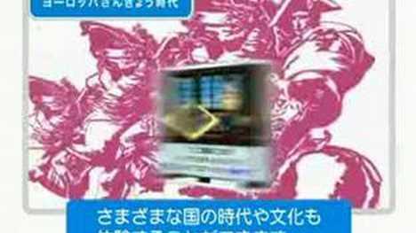 Trailer SimCity DS 2