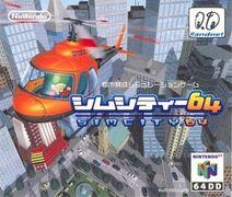 Jaquette SimCity 64