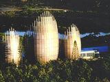 特吉巴奧文化中心