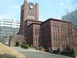 東京大學安田講堂