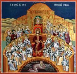 First-ecumenical-council
