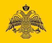 Orthodoxflag