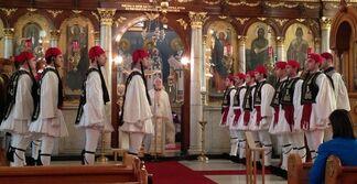 Patriarchateguard