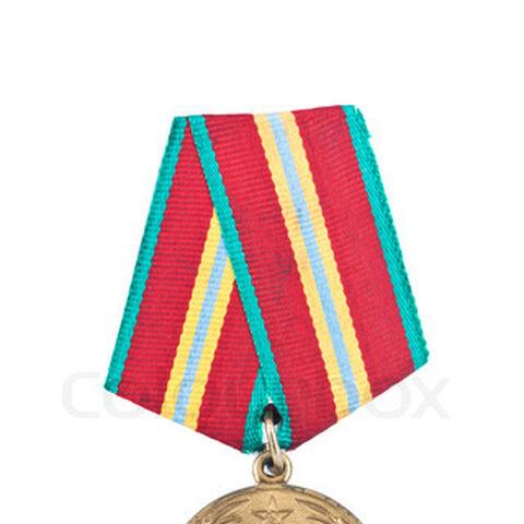 Mandarran Socialist Medal of Athletic Achievment