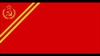 Anthem of People's Republic of Granda