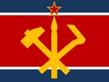 Mandarr Peoples Republic