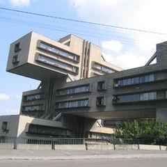 Mandarr office building