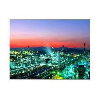 Industrial complex in Vladvostock