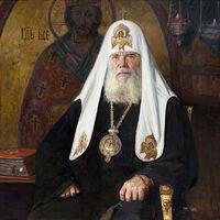 Patriarch Konstantinos VII