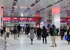 Chuoko Station