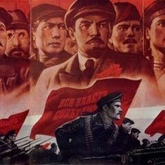 Mandarran Poster celebrating the Revolution