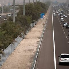 Low Highway, As opposed to the Elevated Highways