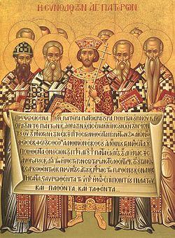 250px-Nicaea icon