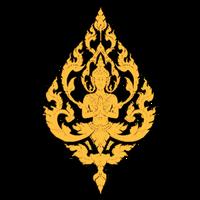 Royal Suriyan Armed Forces