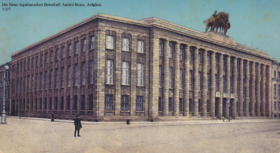 New Aquitanian Embassy Postcard, Saoirsi Buaic, Ardglass