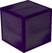 Argonite Block