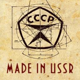 File:USSR256.jpg