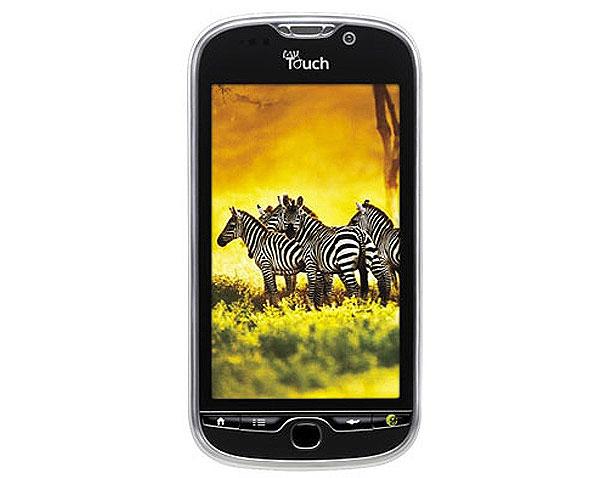File:T-mobile-mytouch-4g-android-phone-promo-video-leak.jpg