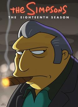 Sezon 18