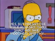 Homer quote 6