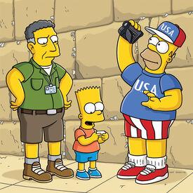 Simpsons israel avat0