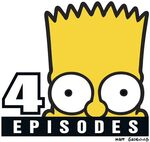 You Kent Always Say What You Want (Promo Picture) 4