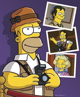 Homerazzi promo 18x16 ava1
