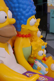 Couch Gag
