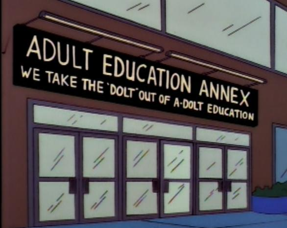 File:Adulted.jpg