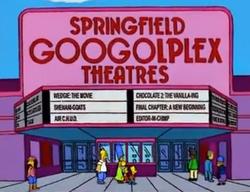 Сприндфилский кино комплекс