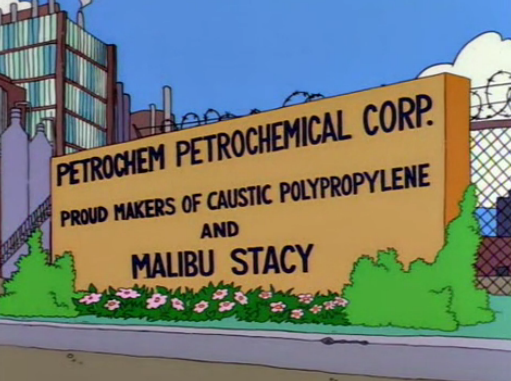 File:Petrochem Petrochemical Corp.png