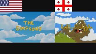 The Simpsonadzes (The Simpsons and The Samsonadzes Theme Song Mix)